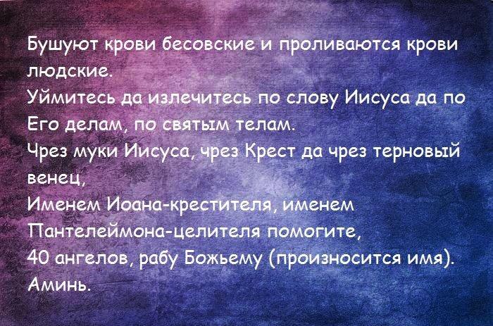 Заклинания Натальи Степановой